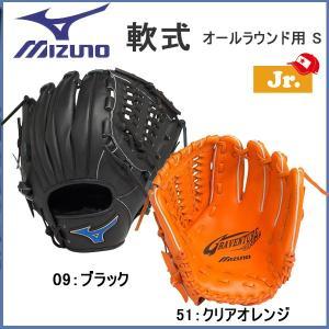 野球 グラブ グローブ 軟式 少年 ジュニア ミズノ MIZUNO グラベンチャーNEXT オールラウンド用 S diamond-sports