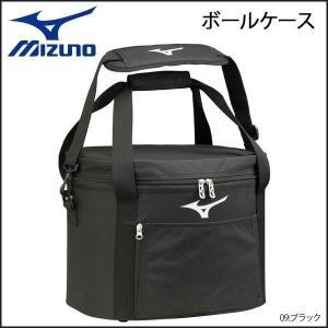 ●商品番号:1FJB802109 ●メーカー:MIZUNO(ミズノ) ●Name:ボールケース ●カ...