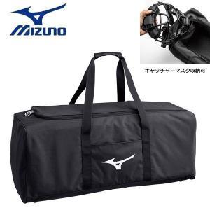 野球 MIZUNO 【ミズノ】 キャッチャー用具ケース兼ヘルメットケース -ブラック-|diamond-sports
