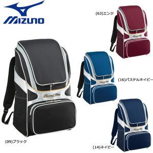 野球 MIZUNO【ミズノ】一般用バックパック グローバルエリート ナイロン/PU 約40L|diamond-sports