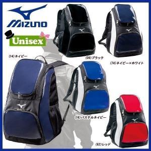 野球 バッグ バックパック 一般用 ミズノ MIZUNO 約32L|diamond-sports