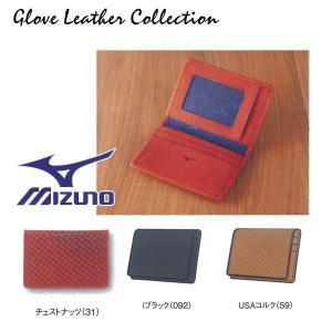 MIZUNO【ミズノ】ミズノプロ Glove Leather Collection 牛革(型押し) 定期入れ diamond-sports