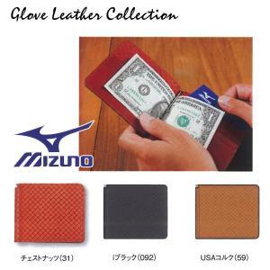 MIZUNO【ミズノ】ミズノプロ Glove Leather Collection 牛革(型押し) 二つ折り財布 マネークリップ diamond-sports