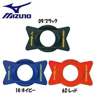 MIZUNO ミズノ スピントレーナー|diamond-sports