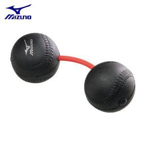 MIZUNO ミズノ 野球トレーニング用品 ツインボール|diamond-sports