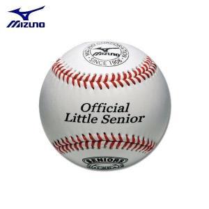 MIZUNO ミズノ 硬式ボール 少年硬式用 リトルシニアリーグ試合球 シニアリーグ ダース売り|diamond-sports