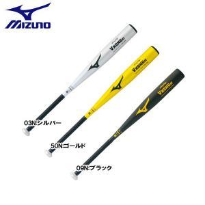 野球 MIZUNO ミズノ 一般硬式金属バット ...の商品画像