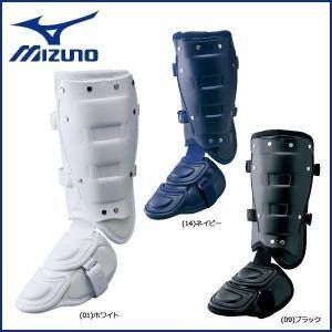 野球 MIZUNO ミズノ  フットガード 打者用プロテクター -高校野球対応- diamond-sports