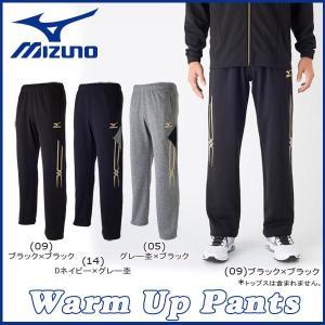 MIZUNO ミズノ サッカー メンズ ウォームアップパンツ|diamond-sports