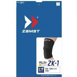 ZAMST【ザムスト】サポーター ヒザ用ソフトサポート ZK-1|diamond-sports