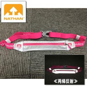 ランニング ポーチ 携帯入れ GEL入れ 小銭入れ 特価品 ネイサン NATHAN TORCHLIGHT PHANTOM PAK (R.SLV/CAB) rn-50|diamond-sports