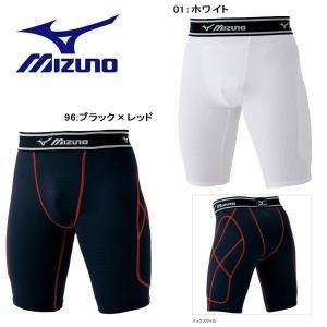 MIZUNO【ミズノ】少年用 スライディングパンツ ファウルカップ収納式 カラー2色展開|diamond-sports