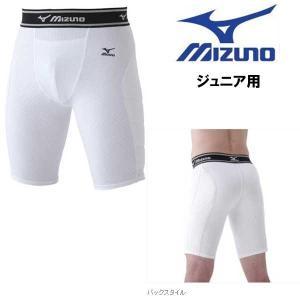 MIZUNO【ミズノ】少年用スライディングパンツ ファウルカップ収納式|diamond-sports