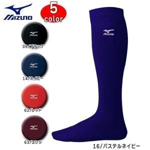 野球 MIZUNO【ミズノ】3足組カラーソックス 21-24cm カラー5色展開 diamond-sports