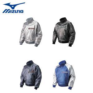 野球 MIZUNO ミズノ  ジュニア グランドコート 52WJ226 diamond-sports
