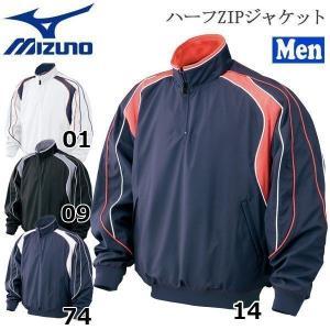 ●MIZUNO【ミズノ】 ハーフZIPジャケット 52WW383 diamond-sports