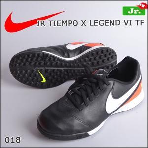 子ども用 サッカートレーニングシューズ ナイキ ジュニア ティエンポ × レジェンド VI TF|diamond-sports