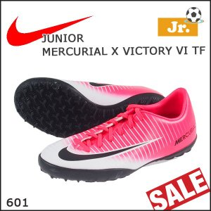 サッカートレーニングシューズ ジュニアナイキ NIKE ジュニア マーキュリアル X ビクトリー VI TF トレシュー|diamond-sports