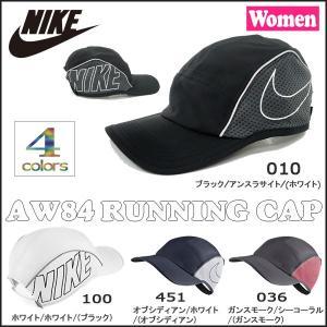 レディースランニングキャップ ナイキ ウィメンズ AW84 エアロビル ランニングキャップ|diamond-sports