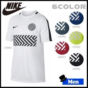 サッカー プラクティスシャツ メンズ ナイキ NIKE ACADEMY GX S/S トップ|diamond-sports