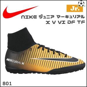 サッカー トレーニングシューズ ジュニア ナイキ NIKE ジュニア マーキュリアル X V VI DF TF|diamond-sports