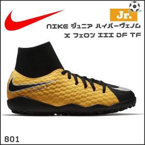 サッカー トレーニングシューズ ジュニア ナイキ NIKE ジュニア ハイパーウ゛ェノム X フェロン III DF TF|diamond-sports