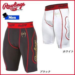 野球 アンダーウェア メンズ 一般用 ローリングス Rawlings スライディングパンツ|diamond-sports