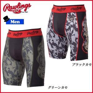 野球 アンダーウェア メンズ 一般用 ローリングス Rawlings スライディングパンツ カモ 迷彩|diamond-sports