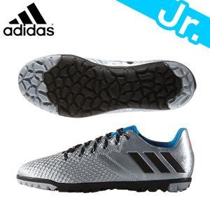 ジュニア サッカー トレーニングシューズ アディダス adidas メッシ 16.3 TF J 子ども用 トレシュー|diamond-sports
