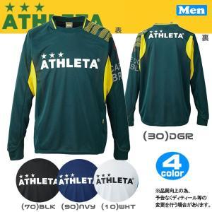 メンズ サッカーウェア アスレタ ATHLETA カラープラクティスシャツ 【ath-16fw】|diamond-sports