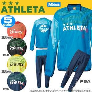 サッカー ウェア 上下セット アスレタ ATHLETA カラー ピステスーツ ath-17fw|diamond-sports