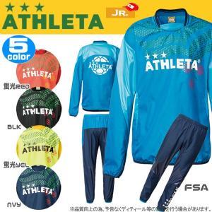 サッカー ウェア ジュニア 上下セット アスレタ ATHLETA カラー ピステスーツ ath-17fw