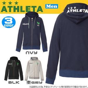 予約商品(1月中〜下旬入荷予定) サッカーウェア アスレタ ATLETA ライトスウェットZIPパーカー ath-18ss|diamond-sports
