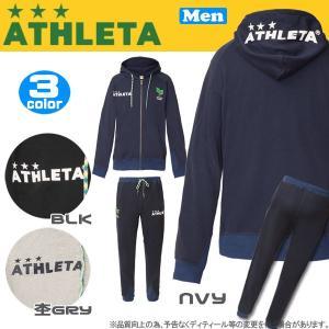 予約商品(1月中〜下旬入荷予定) サッカーウェア アスレタ ATLETA ライトスウェットZIPパーカー&パンツ 上下セット ath-18ss|diamond-sports