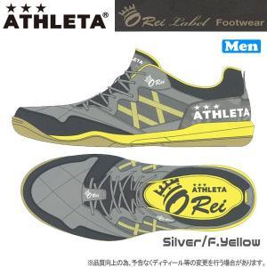 フットサルシューズ インドア アスレタ ATHLETA O-rei Futsal T002 人工皮革 屋内用 トレシュー ath-17fw|diamond-sports