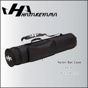 HATAKEYAMA【ハタケヤマ】 ナイロン バットケース 7〜8本用 -ブラック-|diamond-sports