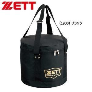 野球 ZETT ゼット  ボールケース ナイロン -硬式・軟式5ダース、ソフトボール3号2ダース入れ-|diamond-sports