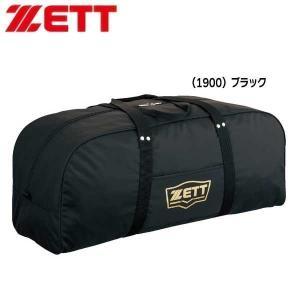 野球 ZETT ゼット  ヘルメット兼キャッチャー防具ケース ナイロン|diamond-sports