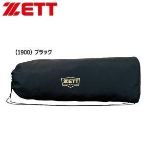 野球 ZETT ゼット  ヘルメットケース ナイロン -7-8個入れ-|diamond-sports