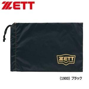 野球 ZETT ゼット  シューズ袋 ナイロン -1足入れ-|diamond-sports
