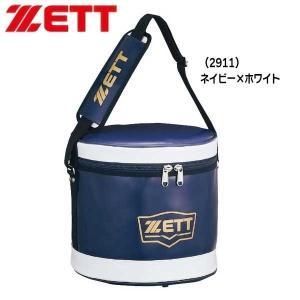 野球 ZETT ゼット  ボールケース エナメル -硬式・軟式5ダース、ソフトボール3号2ダース入れ-|diamond-sports