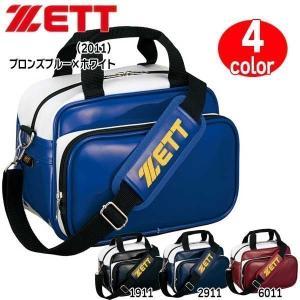 野球 ZETT ゼット  エナメルミニバッグ -約5L-|diamond-sports