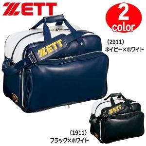 野球 ZETT ゼット  セカンドバッグ エナメルバッグ -約43L(本体約38L+ポケット約5L)-|diamond-sports