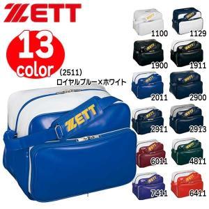 野球 ZETT ゼット  セカンドバッグ エナメルバッグ -約42L(本体約38L+ポケット約4L)-|diamond-sports