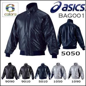 野球 asics アシックス  グラウンドコート 一般用 フルジップ 長袖 -総中綿入り仕様- diamond-sports