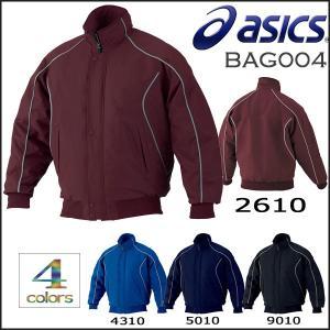 SALE 野球 アシックスベースボール asics グラウンドコート 一般用 フルジップ 長袖 -総中綿入り仕様-  SPP-9 diamond-sports