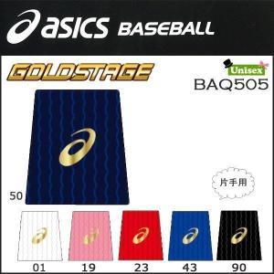 野球 リストバンド 一般用 アシックスベースボール asics baseball ゴールドステージ ミドル 片手 ユニセックス diamond-sports