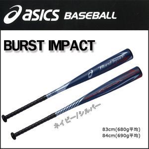 優れた操作性と高反発を両立した新軟式球対応仕様  ●BRAND:asicsbaseball(アシック...