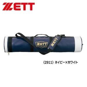 野球 ZETT ゼット  バットケース エナメル -5-6本入れ-|diamond-sports
