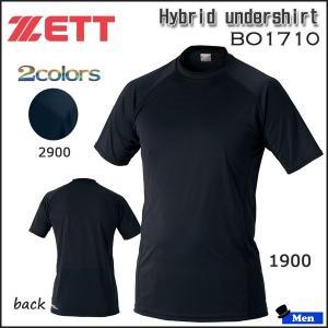 野球 アンダーシャツ 半袖 一般 ゼット ZETT ハイブリッドアンダー ローネック メンズ|diamond-sports